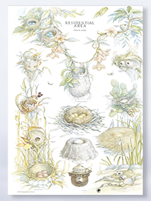 "Bird Nests Poster 20"" x 30"" (set of 200)"